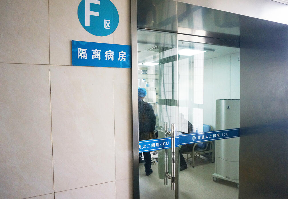 hospital air decontamination nanjing