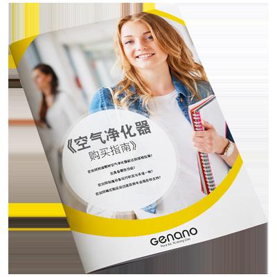 kiina guide400x400